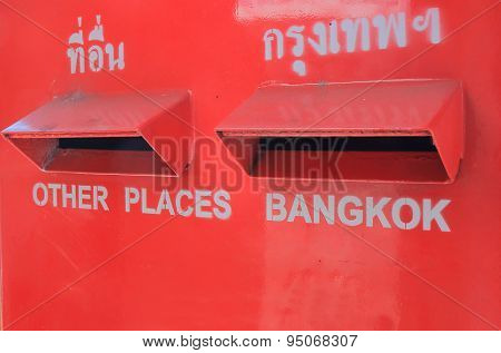 Thailand Bangkok post box