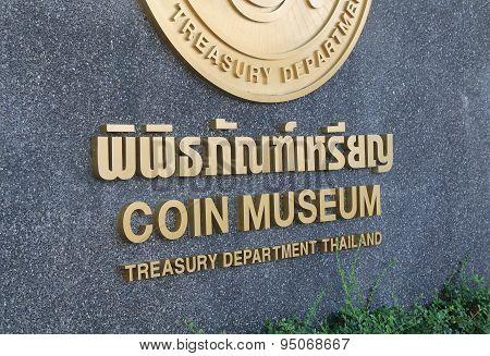 Coin Museum Bangkok Thailand