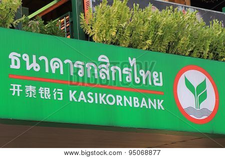 Kasikorn Bank Thailand