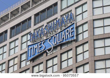 Takashimaya department store Tokyo Japan