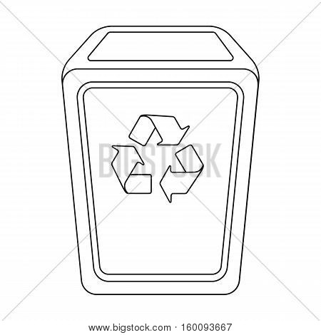 Garbage can icon in outline style isolated on white background. Trash and garbage symbol vector illustration.