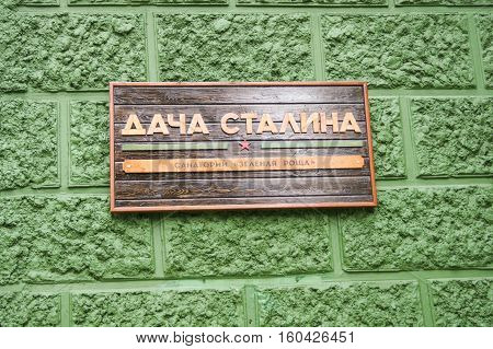 Sochi, Russia - 7 May, The plate with the name, 7 May, 2016. Stalin's dacha in the sanatorium Green Grove.