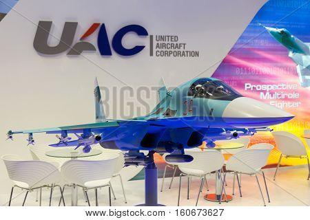 United Aircraft Corporation Company