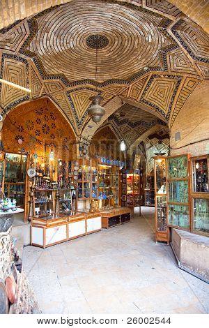 Vakili bazaar-The oldest shopping mall in Shiraz, Iran