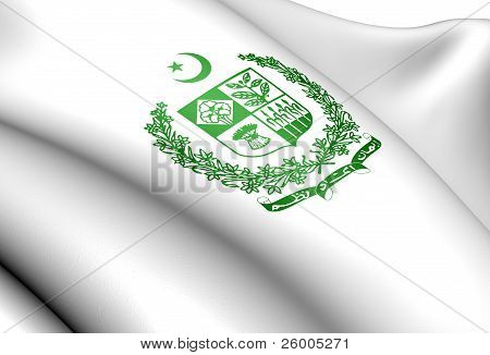 Pakistan Coat Of Arms