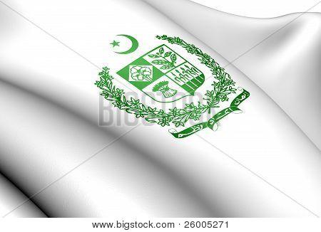 Pakistan Coat Of Arms