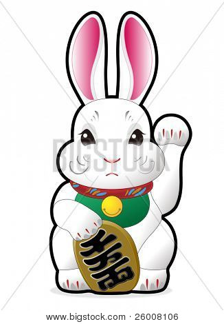2011 ,  year of the rabbit , new year's card design