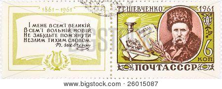 SOVIET UNION - CIRCA 1961: The old Soviet postage stamp depicting the Taras Shevchenko