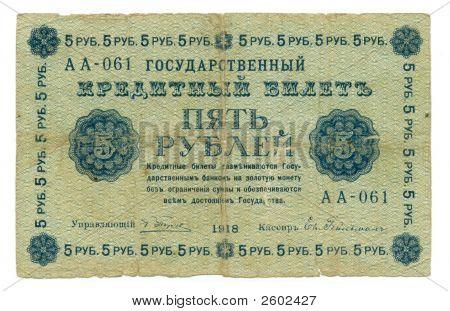 5 Ruble Bill Of Tsarist Russia, 1918
