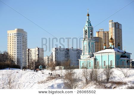 Christian church in city, Moscow