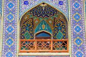foto of shiraz  - Tiled balcony - JPG