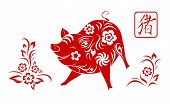 Happy Chinese New Year 2019.  Zodiac Sign Year Of Pig,red Paper Cut Pig.  Traditional Art And Style. poster