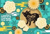 Happy Chinese New Year Greeting Card Of Pig Ornament And China Traditional Symbols, Hieroglyphs And  poster