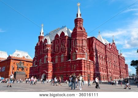 The State Historical Museum of Russia