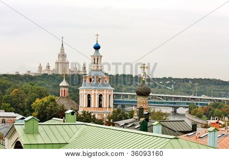 View On Sparrow Hills In Moscow
