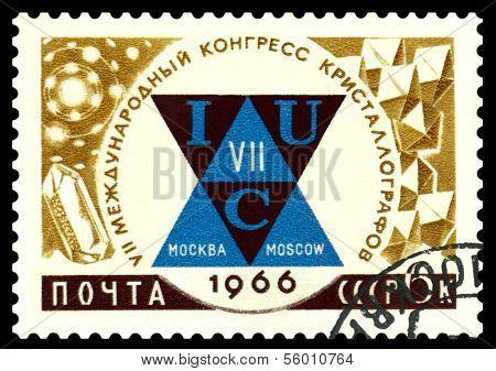 Vintage Postage Stamp.vii Globe  Congress On  Crystalographic.
