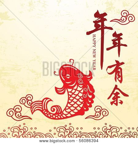Chinese New Year card with chinese fish and typography