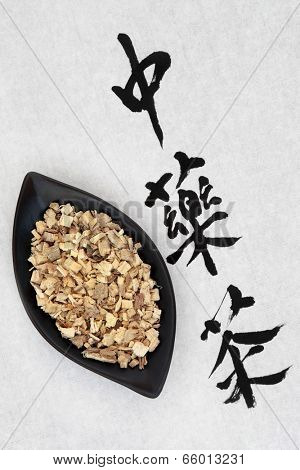 Licorice root with chinese herbal tea calligraphy script over rice paper. Translation reads as licorice root.