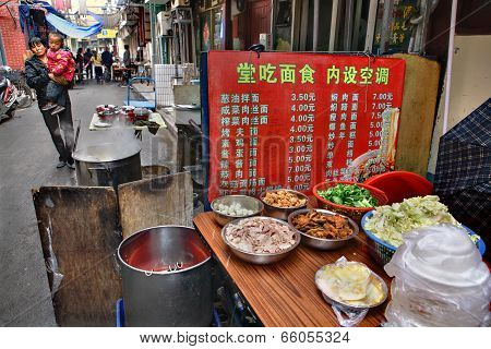 Menu In Cheap Street Eatery In Shanghai