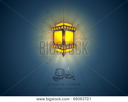 Beautiful greeting card design for holy month of Muslim community Ramadan Kareem with arabic Islamic calligraphy of text on blue background.
