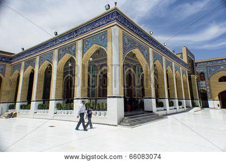 Kufa Mosque