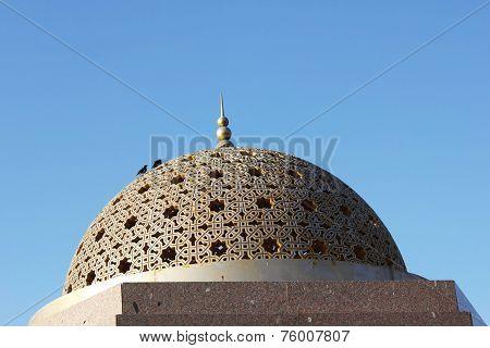 Gold Gazebo Dome