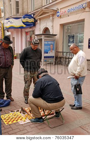 Men Play Chess On Arbat Street In Moscow,russia.