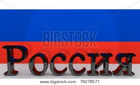 Cyrillic Characters Meaning Russia