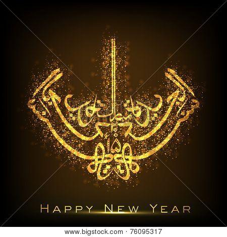 Arabic Islamic calligraphy of text Happy New Year 2015 Naya Saal Mubarak ho on shiny brown background.