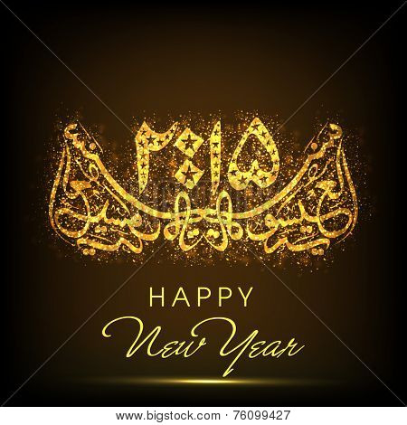 Beautiful greeting card with Arabic Islamic calligraphy of text Happy New Year 2015 on shiny brown background.
