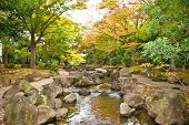 stock photo of kanto  - Oyokogawa Shinsui public Park in Sumida districts - JPG