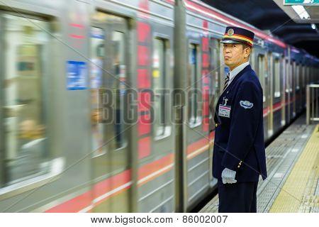 Train Conductor in Osaka