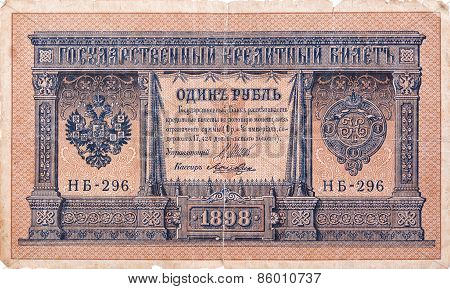 Pre-revolutionary Russian money - 1 ruble, 1898
