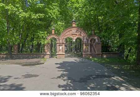 The Gate Of The Fence Of An Orthodox Church