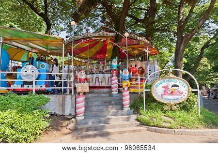 Ueno Children Amusement Park In Tokyo, Japan