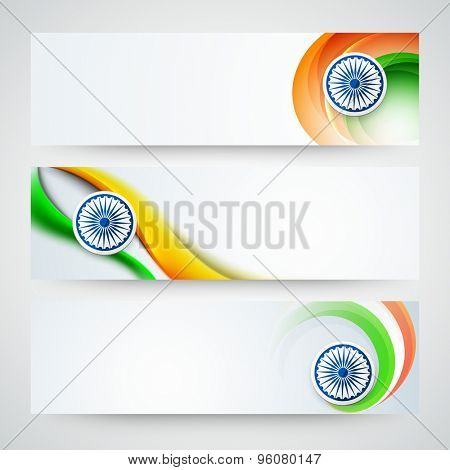 Glossy website header or banner set with Ashoka Wheel and national flag color waves for Indian Independence Day celebration.