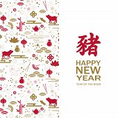 Happy Chinese New Year 2019 Card With Pig. Chinese Translation Pig. poster