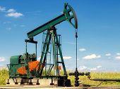 picture of nonrenewable  - Oil Pump - JPG