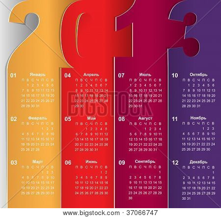 Clean 2013 business wall calendar
