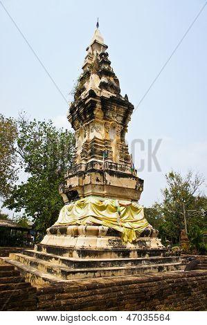 Phra That Kong Khao Noi