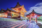 stock photo of inari  - Fushimi Inari Taisha Shrine in Kyoto - JPG