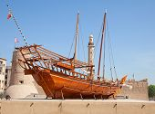 foto of emirates  - Historical museum in Dubai - JPG