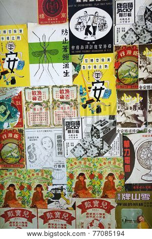 Vintage Advertisement Papers Paste On The Wall In Hong Kong