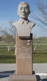 picture of flogging  - Kazakhstan - JPG