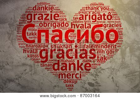 Russian: Spasiba, Heart Shaped Word Cloud Thanks, Grunge Background