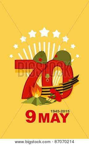 Victory Day card. 9 May. Salute. Congratulation card. Ribbon of Saint George, the eternal fire, carn