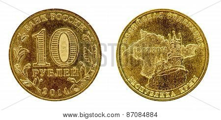 Ten Ruble Coin - Crimean Republic 2014