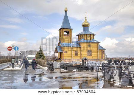 Novo Bogorodskoe Cemetery