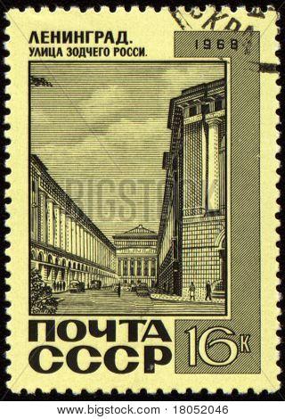 Architect Rossi Street In Leningrad On Post Stamp