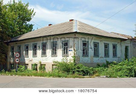 Lost city Chernobyl